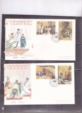 China 1992-9 Romance of Three Kingdoms . FDC A