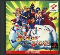 PS1 Lightning Legend Japan PS PlayStation 1 F/S