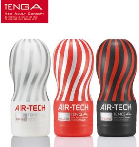 TENGA AIR TECH REUSABLE