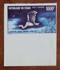 TIMBRES THEME DES OISEAUX : TCHAD 1971 GRANDE AIGRETTE NON DENTELé** NEUF