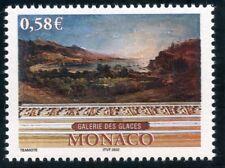 STAMP / TIMBRE  DE MONACO N° 2333 ** PALAIS DE MONACO TABLEAU GALERIE DES GLACES