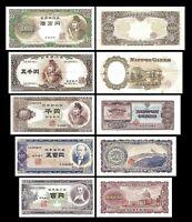 Japan - 2x  100 - 10.000 Yen - Ausgabe ND (1950-1958) - Reproduktion - 04