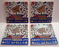 """Epirotiki - Apollo - Icaros Ceramics - Hand Painted 4"""" Tiles - Set of 4 - 1970's"""
