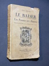 Hervez LE BAISER Femmes de l'Arétin Courtisanes & Ruffians Italie XVIe CURIOSA