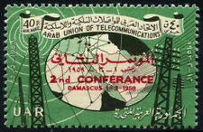 Syria 1959 SG#685 2nd Damascus Conference MNH #D33882