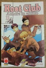Host Club - Amore in Affitto n.12 di Bisco Hatori - 1a ed. Planet Manga