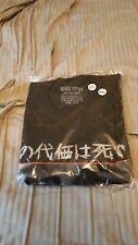 Se7en Rucking Fotten Greed /25 Variant shirt 2xl brand new never worn sold out