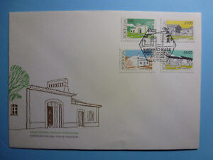 LOT 15163 TIMBRES STAMP ENVELOPPE ARCHITECTURE POPULAIRE PORTUGAL ANNÉE 1988