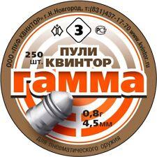 Kvintor Gamma Puncher  air gun pellets .177/4.5mm qty 250 free P&P