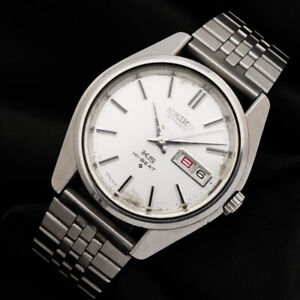 VINTAGE 1979 KING SEIKO KS HI-BEAT 5626-7000 AUTOMATIC DAY&DATE WATCH FOR REPAIR