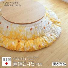 Kotatsu futon diameter 205cm cherry blossom sakura pink round made in Japan