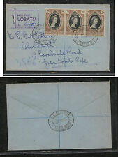 Bechuanaland  , Lobatsi  registered  1953 coronation stamps           AT0531