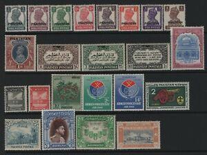 Pakistan - MNH & LHM Selection