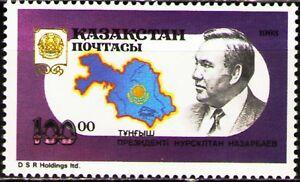 Kazakhstan 1993 Sc40 Mi30 1v mnh President Nursultan Nazyrbaev.
