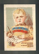 Mint 1945 Ussr Soviet Union Russia Postcard Young Boy Writing Artist Drawing
