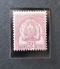 TIMBRE Colonies Françaises , Tunisie Régence protectorat ... n°21 NEUFS* signé .