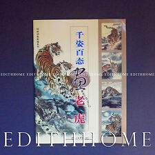 Chinese Painting Book Learn How to Paint Tiger (FREE SHIPPING)