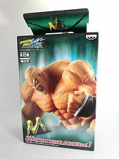 Dragon Ball Kai Nappa DX Muscle Mania Figure Authentic Banpresto Japan k#13649