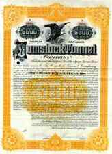 1889 Comstock Tunnel $1000 Bond Certificate signed Theodore Sutro