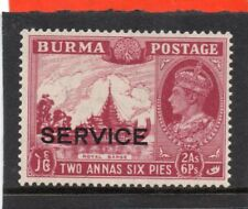 Burma GV1 1939 service o/print 2a.6p  sg O21 HH.Mint