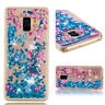 Cute Pattern Glitter Sparkle Liquid Floating Phone Case Cover For Samsung Galaxy
