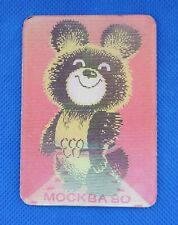 Misha Bear Mascot XXII Olympic Games USSR 3D Stereo lenticular Pocket Calendar