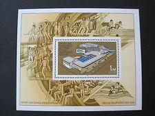 DDR MiNr. 2600 Block 64 postfrisch**  (DD 2600)