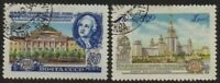 Russia & Soviet Union 1955 Anniversary 200th of Lomonosov Moscow Uni USED Stamps