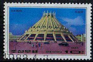 KOREA 1983 Pyongyang Buildings Ice Rink /Mi: 2346/ 10ch STAMP
