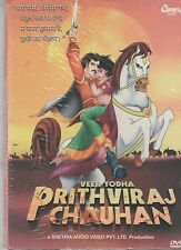 Veer Yodha Prithviraj Chauhan   [Dvd] Animated film