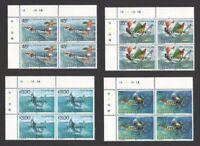 Grenadines St Vincent 1985 Tourism 4v blocks of 4 overprinted SPECIMEN MNH