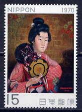 JAPAN Sc#1026 1970 Painting, Woman with Hand Drum by Saburosuke Okada MNH