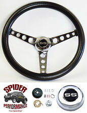 "1969-1994 Camaro steering wheel SS 14 1/2"" CLASSIC steering wheel"