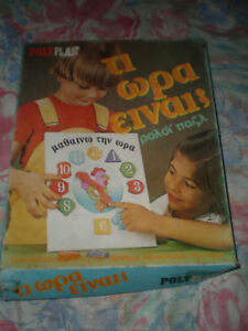 80'S POLYPLAST GREEK VINTAGE TOY LEARN TIME EDUCATIONAL MIB