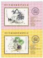 China 2011 year zodiac Rabbit silk uncut 2 in 1 souvenir sheet