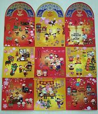 2018 Kumon CNY Packet/ Ang Pow (1 set, 9 pcs)