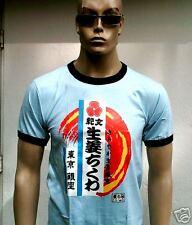 2.Wahl ULTRA VIOLENT d´DRAGON FIRE Rock Star VIP T-Shirt g.S 46