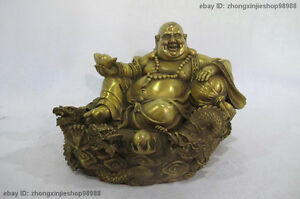 "7""Chinese Buddhist Brass Copper Yuan bao Maitreya Buddha on Nine Dragon Statue"