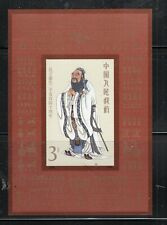 CHINA SOUVENIR SHEET  STAMPS MINT NEVER HINGED LOT 20470