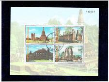THAILAND 1996 Kamphaeng Phet Historical Park S/S FU CV $3.50