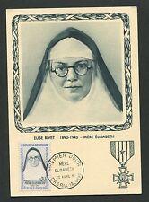 FRANCE MK 1961 WIDERSTAND RESISTANCE MERE ELISABETH MAXIMUM CARD MC CM d1861