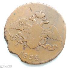 1832 5 kopek kopiejka Denga  Russland