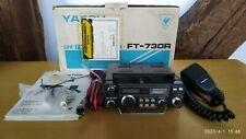 YAESU mod. FT-730R RTX UHF FM 430/440 MHz