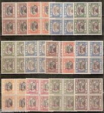 India JAIPUR 13 Diff King Man Singh POSTAGE & Service Stamps Cat £360+ BLK/4 MNH