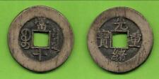 (2) China Cash Messing 30 mm mit Loch