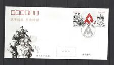 CHINA T11 - 2020 特11 FDC 眾志成城 抗擊疫情  Strength in Fighting Against the Virus Stamp