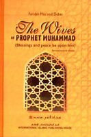 The Wives of the Prophet Muhammad (pbuh) -  IIPH - Hardback