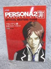 PERSONA 2 Tsumi Sin Official Master Guide PSP Book EB38*