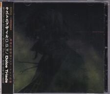 LASTEXILE O.S.T/Dolce Triade - CD (Alion Taiwan)