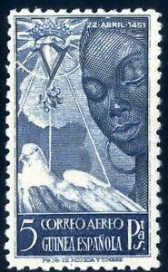 Sellos Guinea Española 1951 nº 305 Isabel la Catolica nuevos colonias España